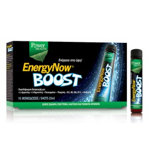 Power Energy Now Boost 25mlx1Amp