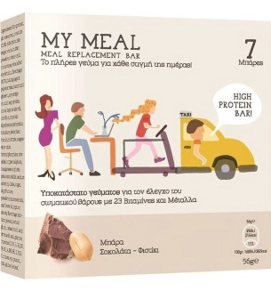 Power My Meal Μπάρα Σοκολάτα Φυστίκι 7X56gr